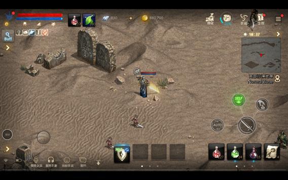 天堂M screenshot 5