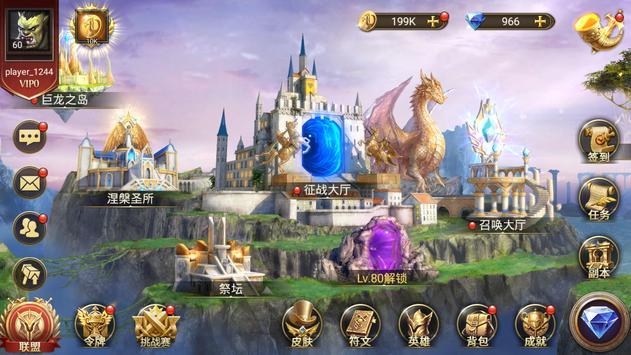 Trials of Heroes स्क्रीनशॉट 10