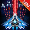 Space shooter: Galaxy attack -Arcade shooting game ikona