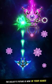 Space shooter - Galaxy attack - Galaxy shooter تصوير الشاشة 14
