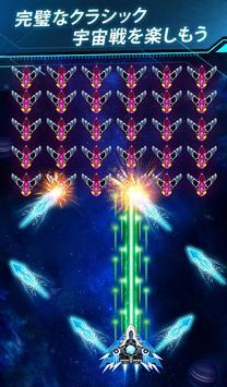 スペースシューター: レトロ シューティングゲーム ポスター