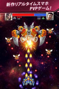 スペースシューター: レトロ シューティングゲーム スクリーンショット 18