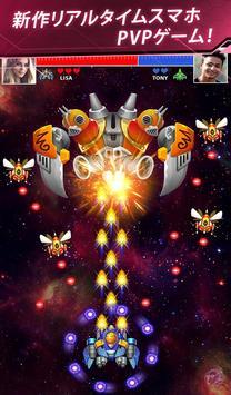 スペースシューター: レトロ シューティングゲーム スクリーンショット 2