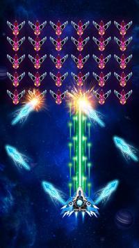 스페이스 슈터: 외계인 슈팅게임 스크린샷 16