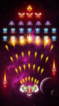 스페이스 슈터: 외계인 슈팅게임 스크린샷 12