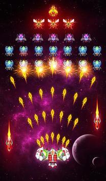 스페이스 슈터: 외계인 슈팅게임 스크린샷 4