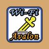 WiFi阿瓦隆 ikona