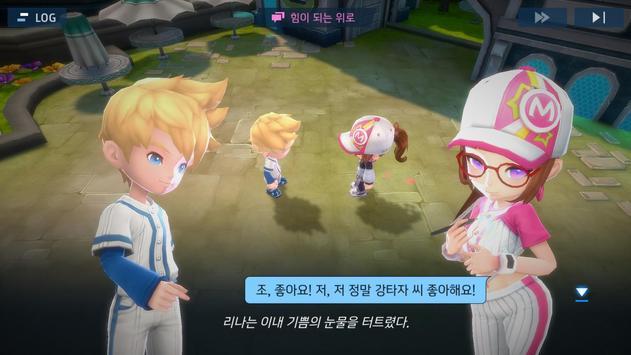 게임빌프로야구 슈퍼스타즈 screenshot 4