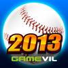 ikon Baseball Superstars® 2013
