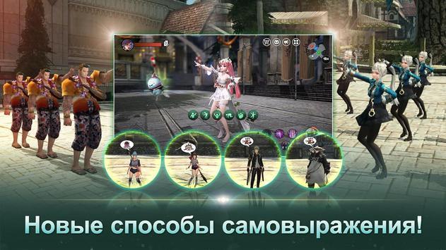 TALION скриншот 3