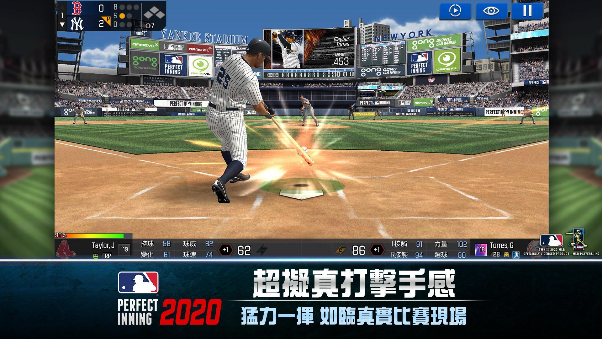 mlb perfect inning 破解 版