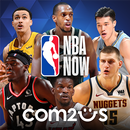 NBA NOW Mobil Basketbol Oyunu APK
