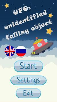 UFO: unidentified falling object poster