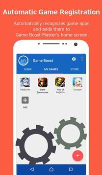Free Memory Clear|Game Boost Master --Speed Up- screenshot 3