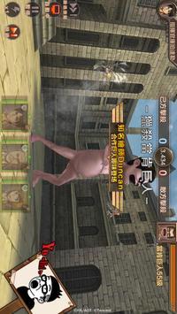 進擊的巨人 screenshot 6