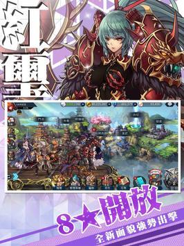FINAL BLADE screenshot 16