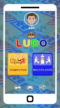 Ludo screenshot 3