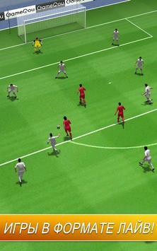 Top Football Manager 2020 - ФУТБОЛЬНЫЙ МЕНЕДЖЕР скриншот 6