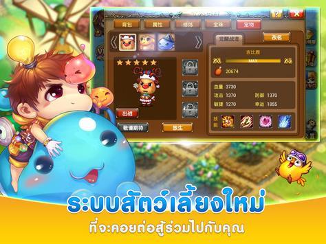 BOOMZ screenshot 11