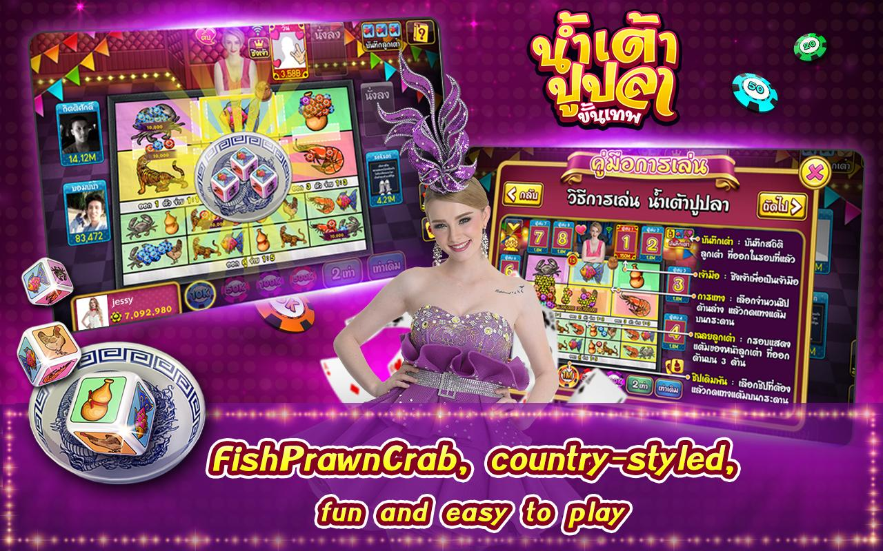 Casino boxing Thai Hilo Pokdeng Sexy game for Android - APK Download