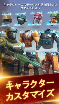 Guns of Boom スクリーンショット 11