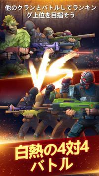 Guns of Boom スクリーンショット 1