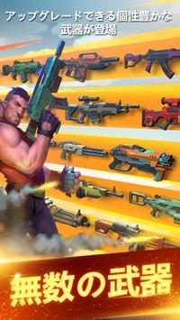 Guns of Boom スクリーンショット 2