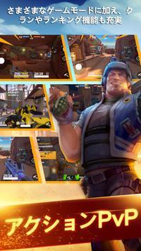 Guns of Boom スクリーンショット 8