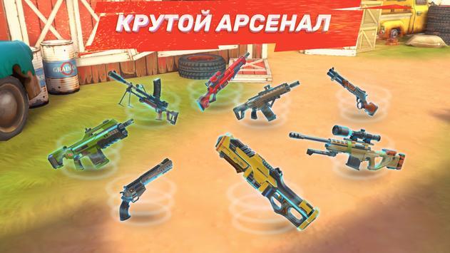 Guns of Boom скриншот 7