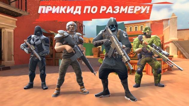 Guns of Boom скриншот 8