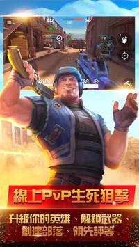 爆裂槍戰 海报