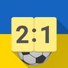 Live Scores for Ukrainian Premier League 2019/2020 icono