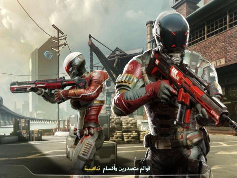 Modern Combat Versus: New Online Multiplayer FPS تصوير الشاشة 14