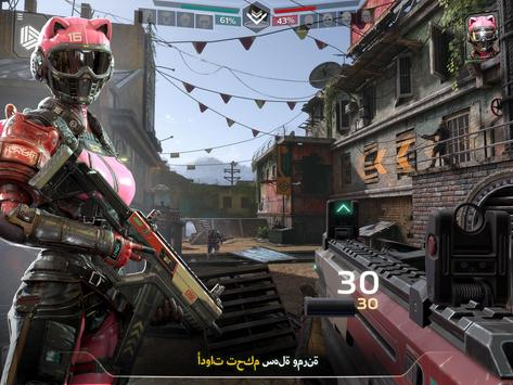 Modern Combat Versus: New Online Multiplayer FPS تصوير الشاشة 10