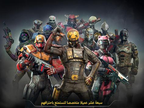 Modern Combat Versus: New Online Multiplayer FPS تصوير الشاشة 13