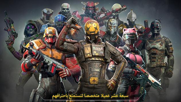 Modern Combat Versus: New Online Multiplayer FPS تصوير الشاشة 1