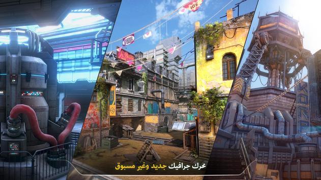 Modern Combat Versus: New Online Multiplayer FPS تصوير الشاشة 3