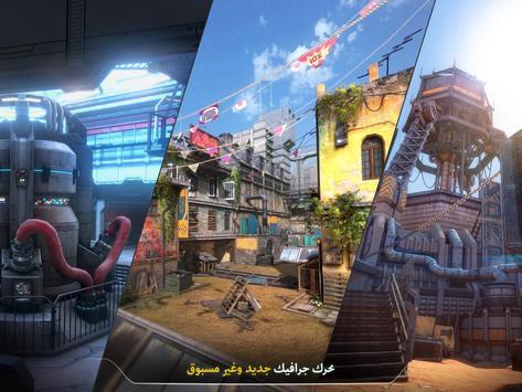 Modern Combat Versus: New Online Multiplayer FPS تصوير الشاشة 9