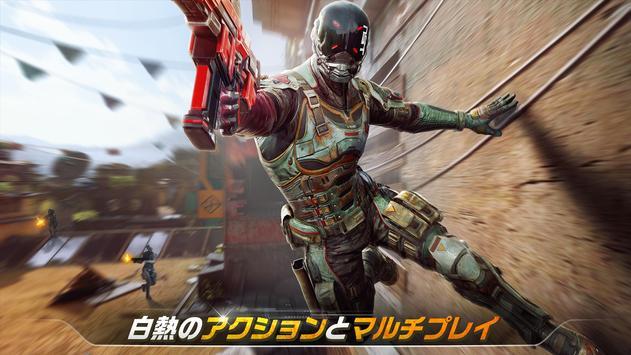 Modern Combat Versus ―新オンライン マルチプレイ FPS― ポスター