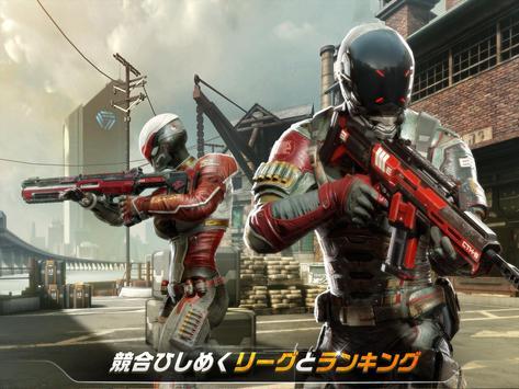 Modern Combat Versus ―新オンライン マルチプレイ FPS― スクリーンショット 14