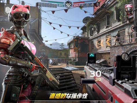 Modern Combat Versus ―新オンライン マルチプレイ FPS― スクリーンショット 16