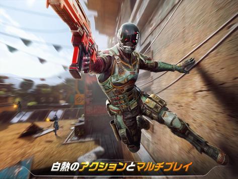 Modern Combat Versus ―新オンライン マルチプレイ FPS― スクリーンショット 12