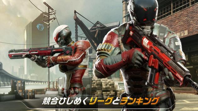 Modern Combat Versus ―新オンライン マルチプレイ FPS― スクリーンショット 2