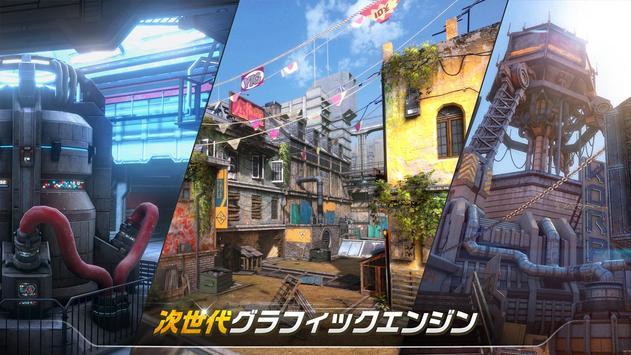 Modern Combat Versus ―新オンライン マルチプレイ FPS― スクリーンショット 3