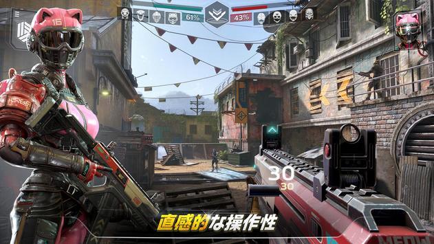Modern Combat Versus ―新オンライン マルチプレイ FPS― スクリーンショット 4