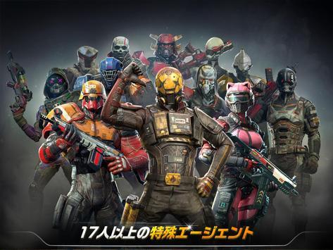 Modern Combat Versus ―新オンライン マルチプレイ FPS― スクリーンショット 7
