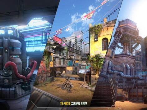 모던 컴뱃 버수스-온라인 멀티플레이 FPS 스크린샷 9
