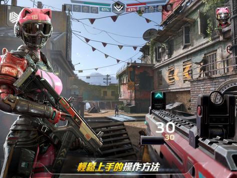 現代戰爭:尖峰對決 - 多人在線射擊遊戲 截圖 10
