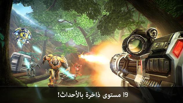 N.O.V.A. Legacy تصوير الشاشة 14