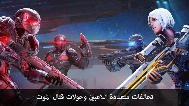 N.O.V.A. Legacy تصوير الشاشة 12